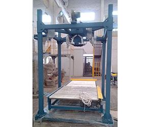 上海清浥环保科技有限公司-干化污泥专用大袋包装机