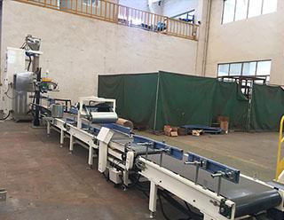浙江衢州永正锂电科技有限公司-氢氧化锂包装线