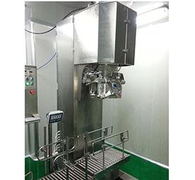 安徽富博医药化工股份有限公司—食品原料,原料药包装机