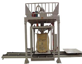 大连远东新材料科技有限公司-金属粉末吨袋包装系统设备